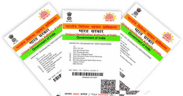 Where is Aadhaar Card Mandatory and Where is Not?
