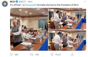 BCCI Sourav Ganguly Twitter