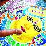 Durga puja rangoli