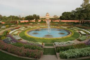 Mughal Garden Circular